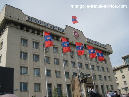 ulan bator communist party HQ