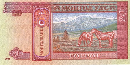 Mongolia currency 20 Togrog