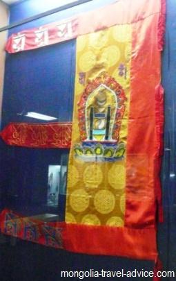 mongolia flag 1911