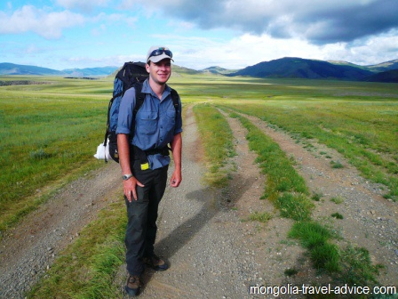 hiking central mongolia