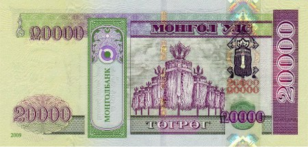 Mongolia currency 20,000 togrog
