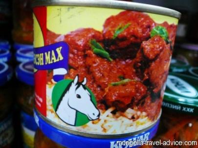 mongolia food horse meat