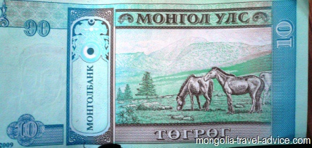 Mongolia currency 10 togrog