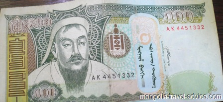 Mongolia money -500 togrog