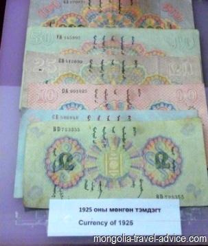 Mongolia old money