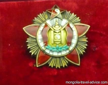 mongolia soyombo medal