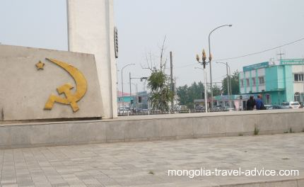 Capital mongolia -soviet architecture