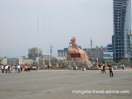 Ulan Bator Sukhbaatar Square