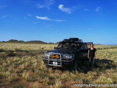 mongolia images: zavkhan province landscape