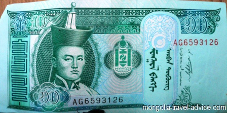 Mongolia money 10 togrog