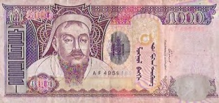 Mongolia currency 5,000 Togrog note
