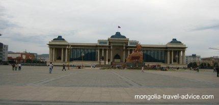 Ulan Bator Sukhbaater Square