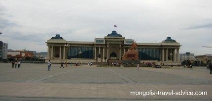 Sukbaatar square ulan bator capital mongolia