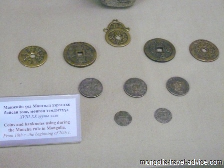Mongolia old currency