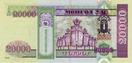 Mongolia currency 20,000 togrog