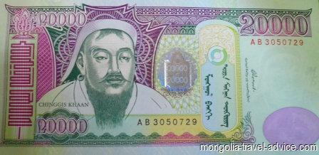 mongolian money pictures 20000 note