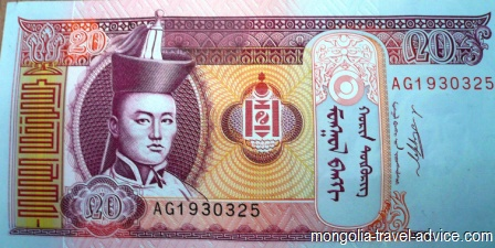 Mongolian money -20 Togrog