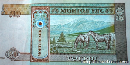 money of Mongolia -50 togrog