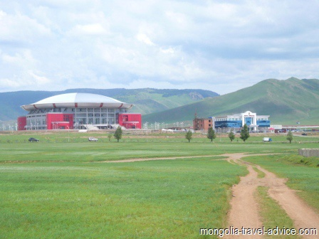 mongolian office of immigration and naturalisation