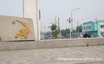 Ulan Bator Soviet feature